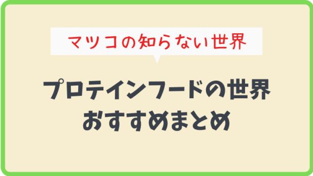 宝塚 合格 発表 2020 みく