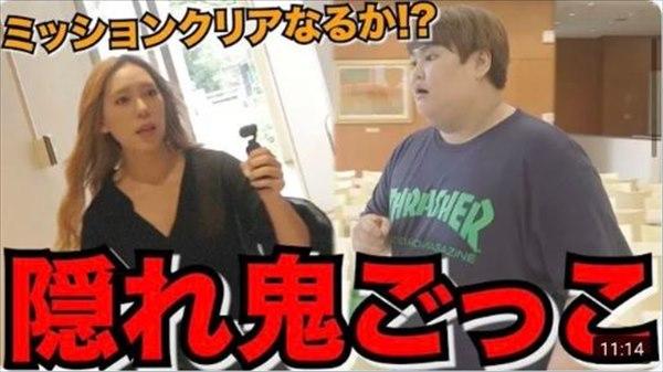 パパラピーズ大学鬼ごっこ_R