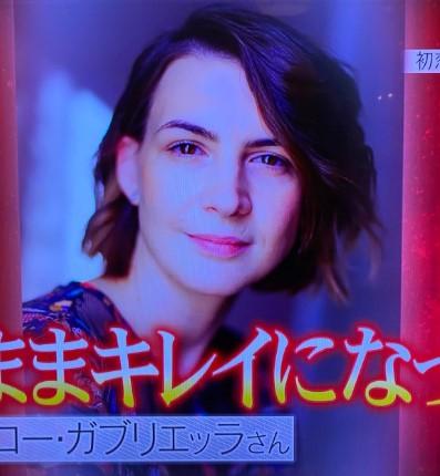 櫻井翔の初恋相手はカラコーガブリエッラさん!現在の画像や写真あり